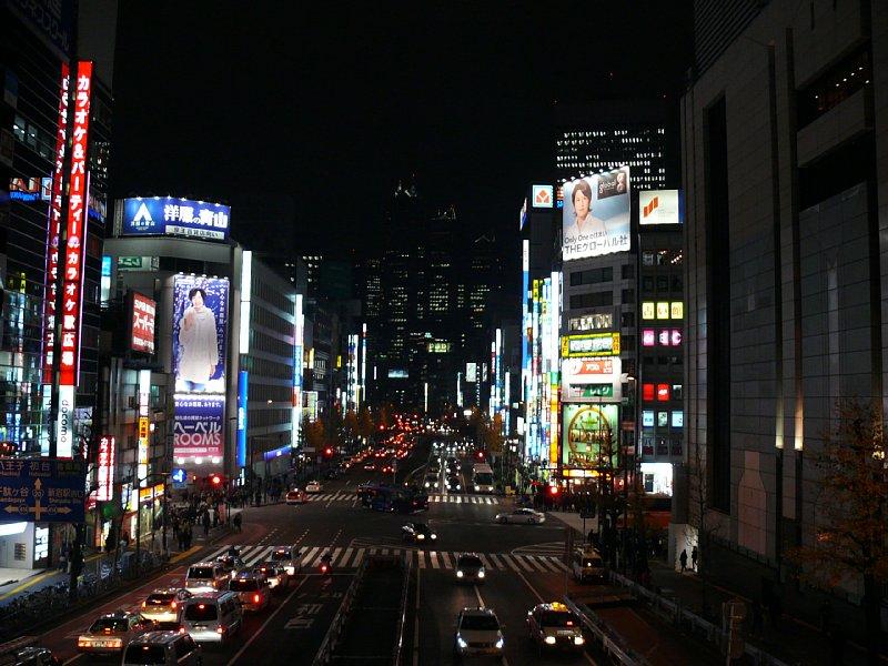 新宿かえれまてん