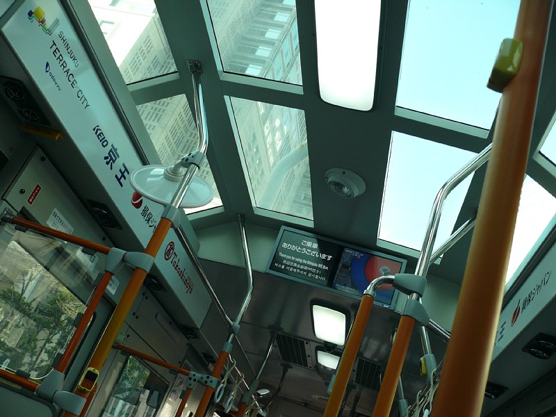 西新宿・巡回バスの旅