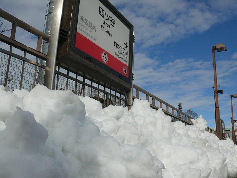 丸ノ内線・四ツ谷駅の雪